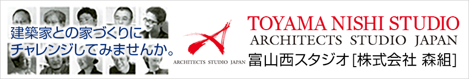 ASJ富山西スタジオ